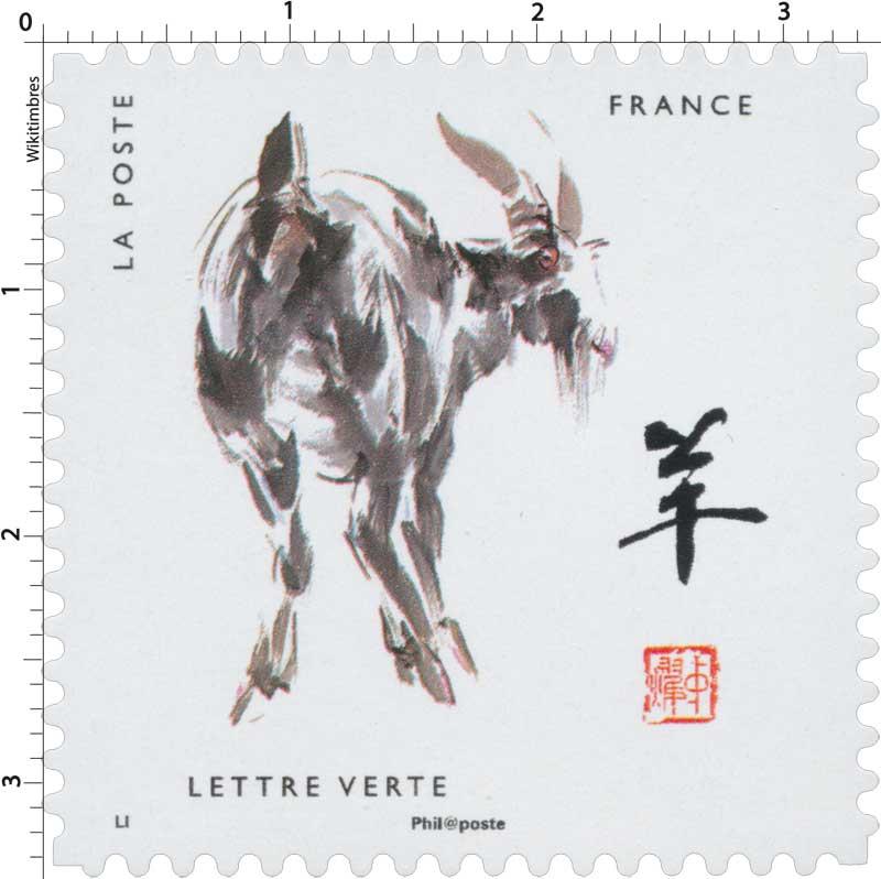2017 La chèvre