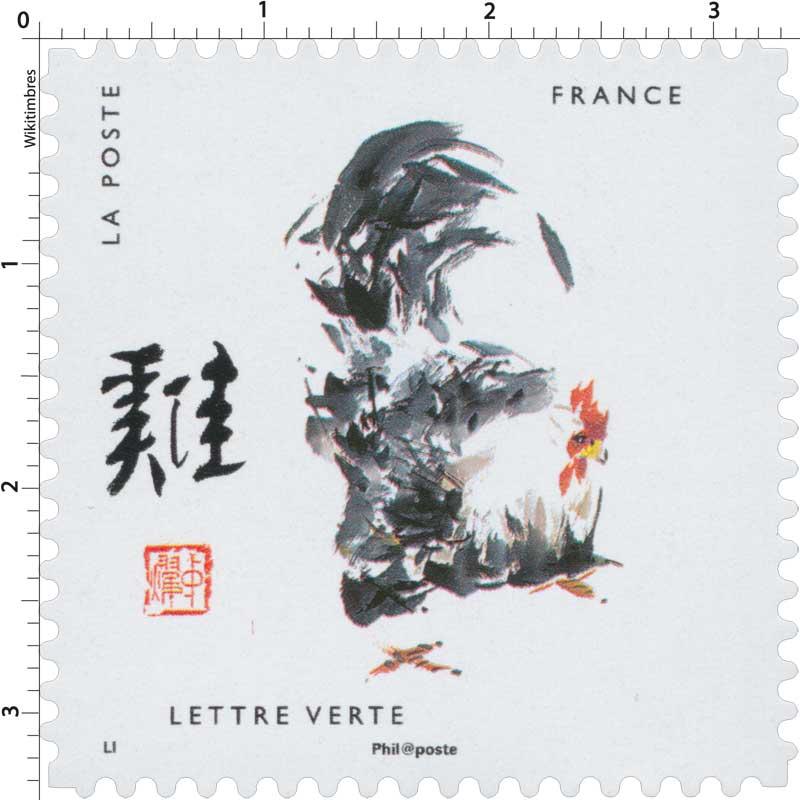 2017 Le coq