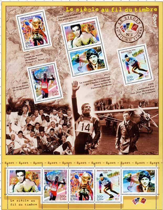 2000 Le siècle au fil du timbre Sport (N°1)