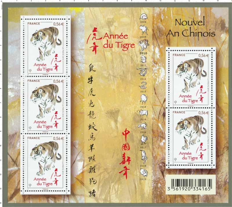 Nouvel An Chinois Année du Tigre