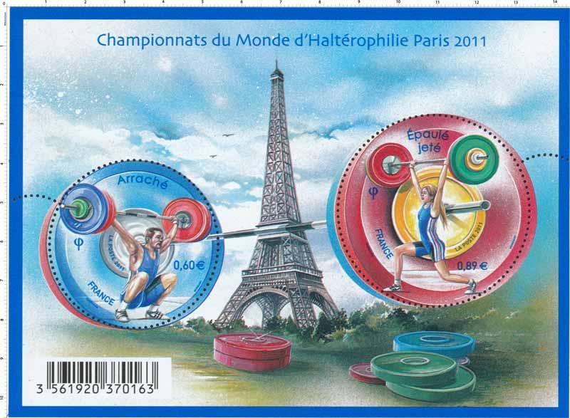 2011 Championnats du monde d'haltérophilie Paris 2011
