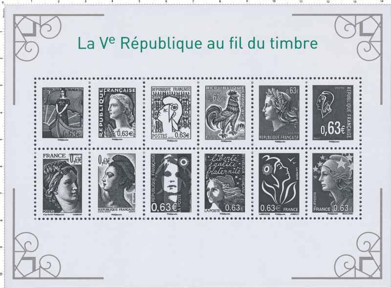 La Ve République au fil du timbre