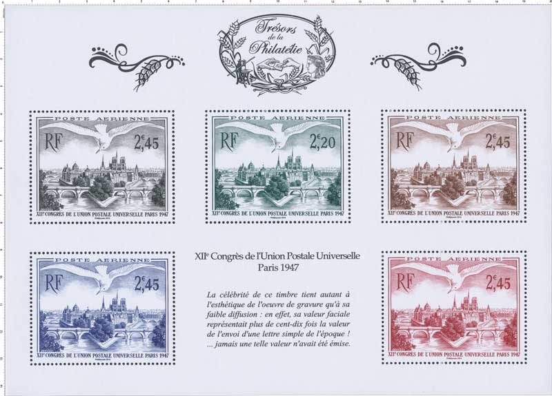 2014 Trésors de la Philatélie XIIe CONGRÈS DE L'UNION POSTALE UNIVERSELLE PARIS 1947