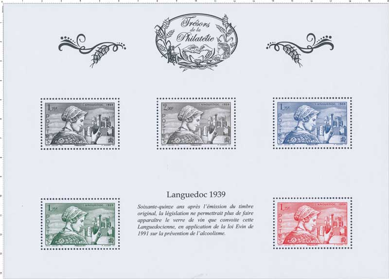 2015 Languedoc 1939