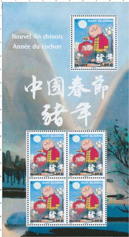 2019 Nouvel An chinois – Année du cochon
