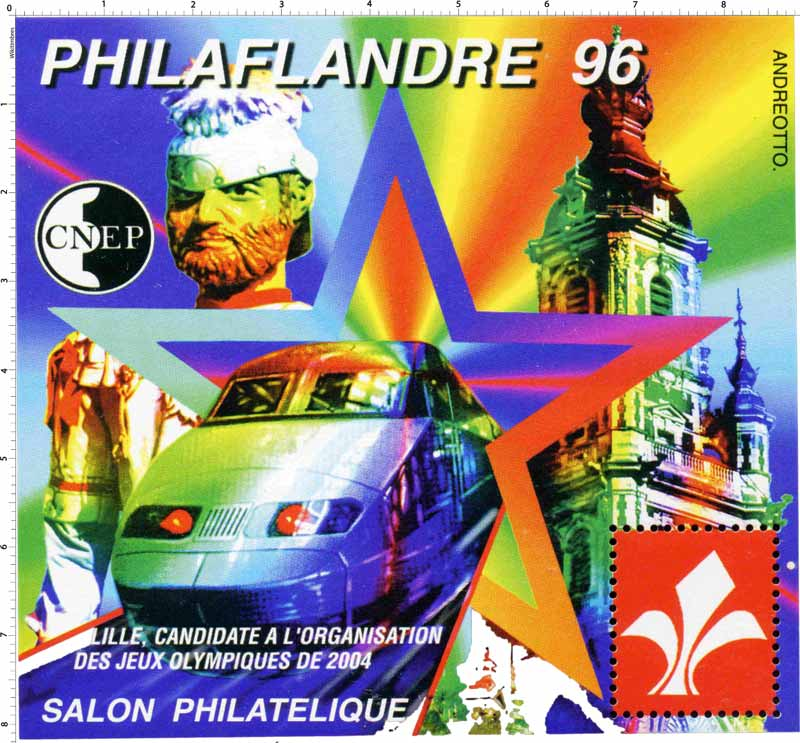 96 Philaflandre Lille candidate à l'organisation des jeux olympiques de 2004 Salon philatélique CNEP