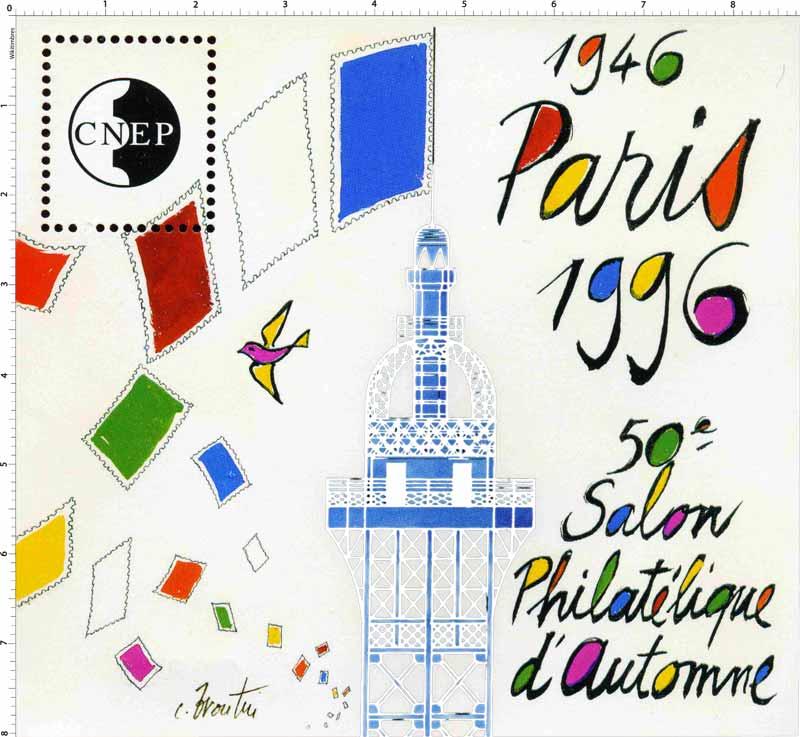 1946 1996 50e Salon philatélique d'automne Paris CNEP