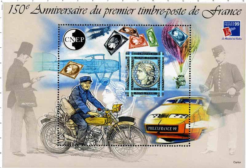 99 Philexfrance le mondial du timbre 150e Anniversaire du premier timbre-poste de France