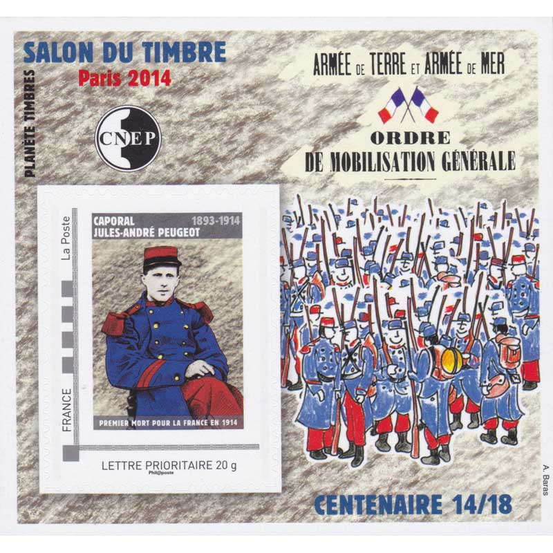 timbre 2014 salon du timbre paris wikitimbres