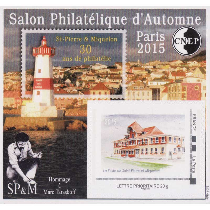 timbre salon philatelique d automne paris 2015 wikitimbres