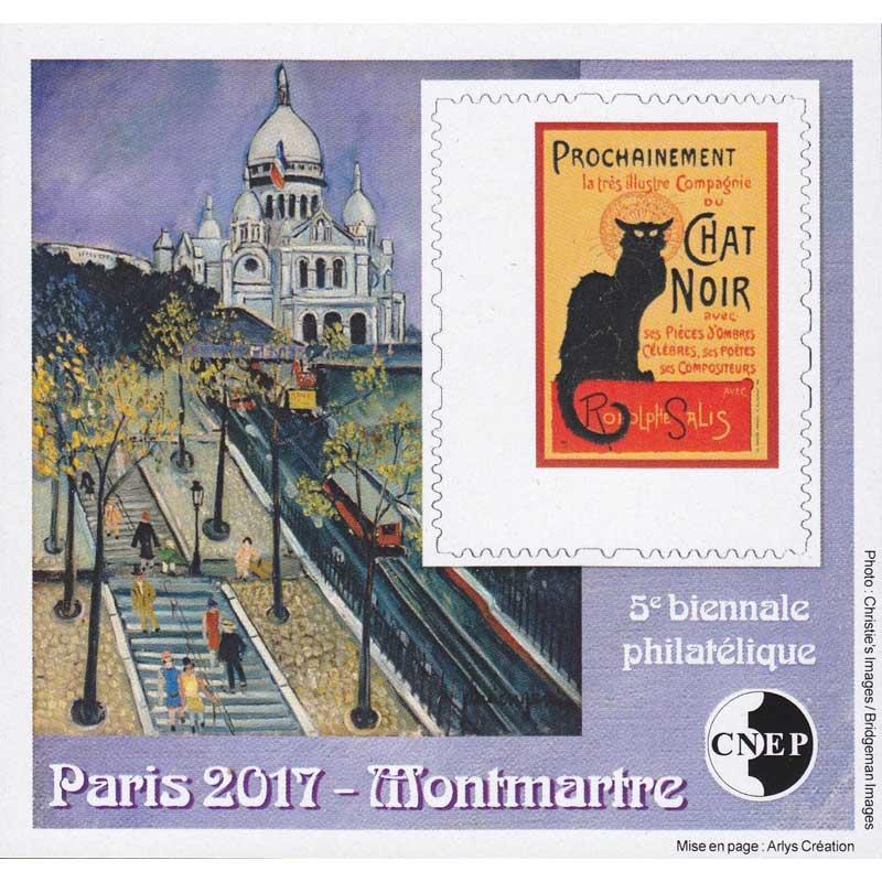 2017 Paris 2017 Montmartre 5e biennale philatélique
