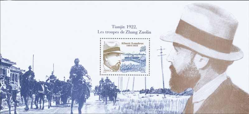 Tianjin 1922, Les troupes de Zhang Zuolin Albert Londres (1884-1932)