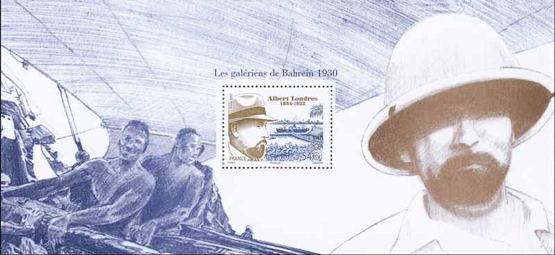Les galériens de Bahreïn 1930 Albert Londres (1884-1932)