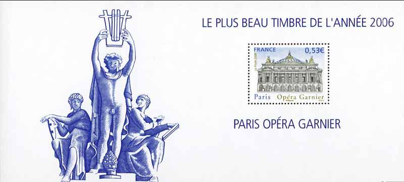 LE PLUS BEAU TIMBRE DE L'ANNÉE 2006 PARIS OPÉRA GARNIER