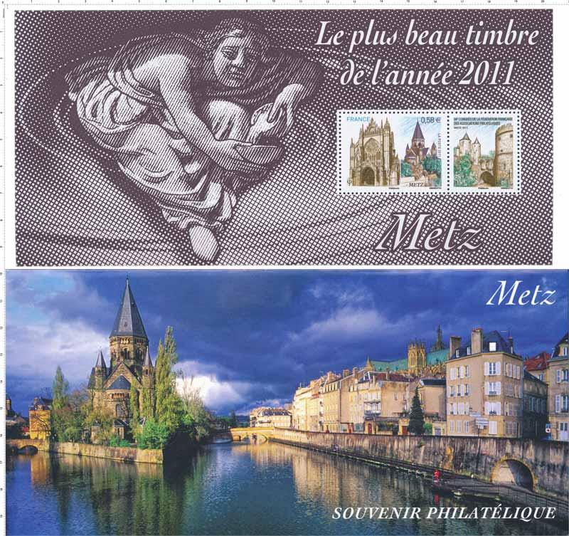 2012 Le plus beau timbre de l'année 2011