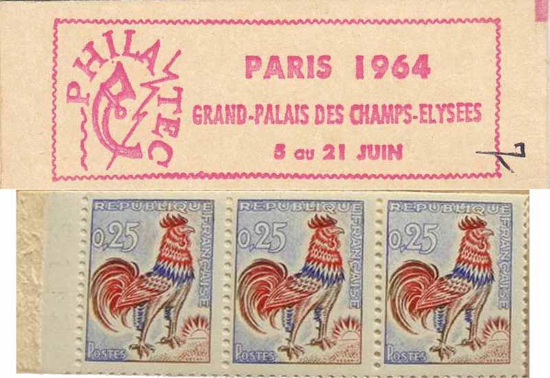 Grand palais des champs Élysées - Coq de Decaris