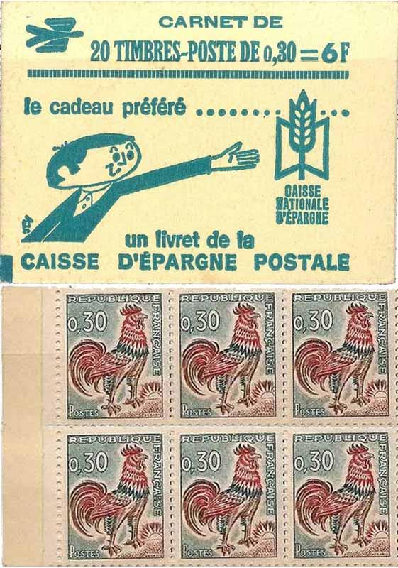 Caisse d'épargne postale - Coq de Decaris