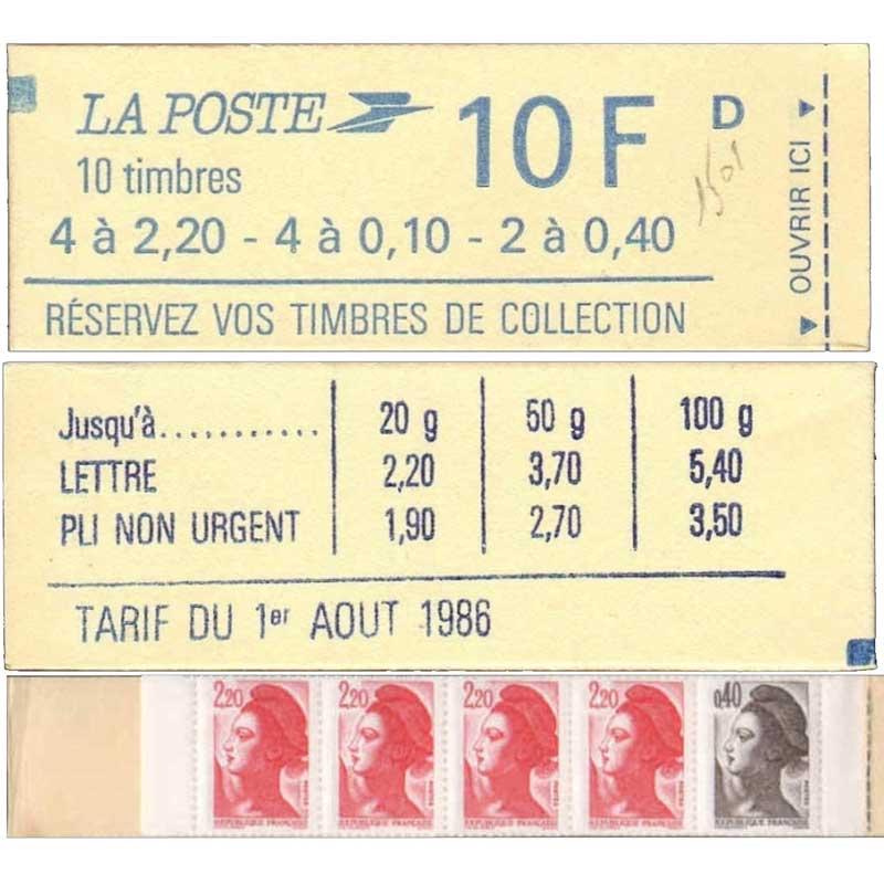 1985 Sans légende particulière - type liberté de Gandon