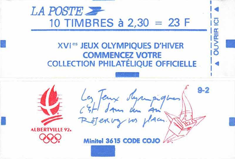 XVIe jeux olympiques d'hiver