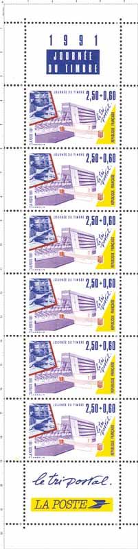 NON  journée du timbre 1991