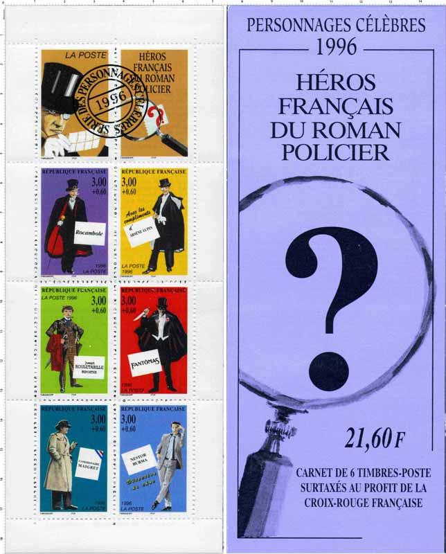 1996 HÉROS FRANÇAIS DU ROMAN POLICIER