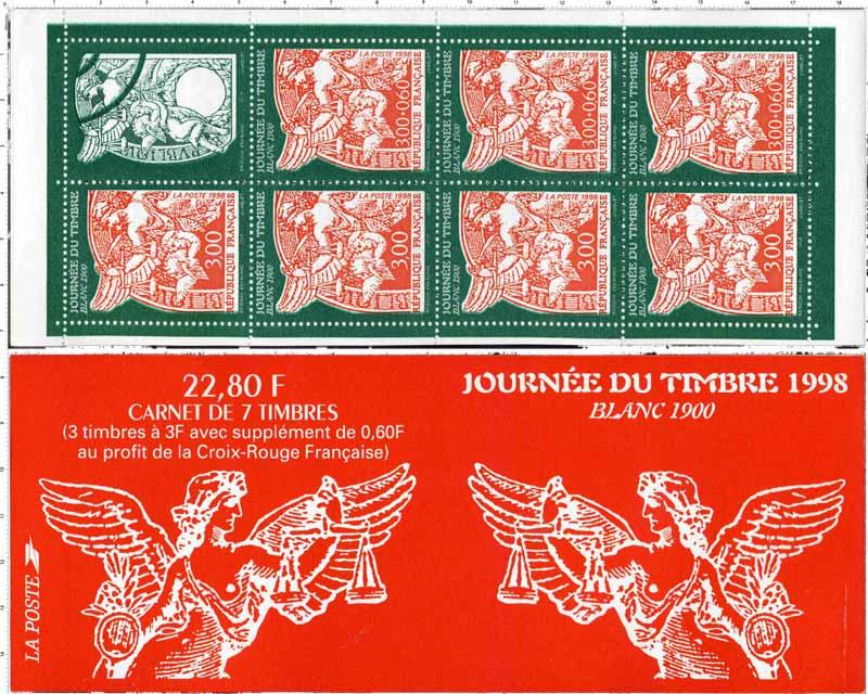 1998 JOURNÉE DU TIMBRE