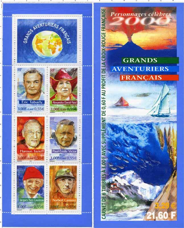 GRANDS AVENTURIERS FRANÇAIS