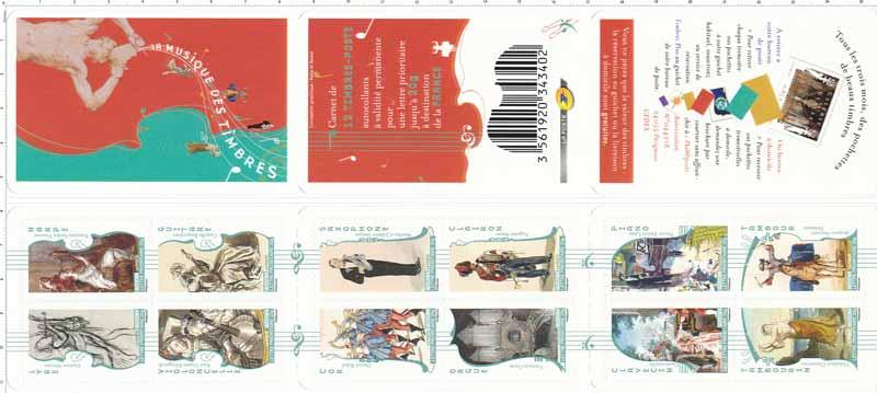 La musique des timbres