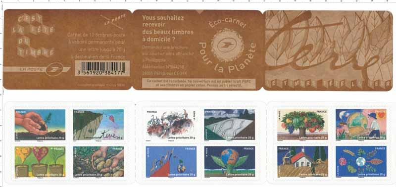 2011 Le timbre fête la terre