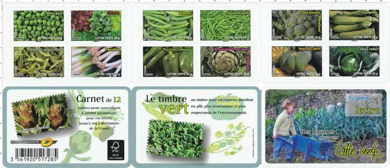 timbre 2012 des l gumes pour une lettre verte wikitimbres. Black Bedroom Furniture Sets. Home Design Ideas