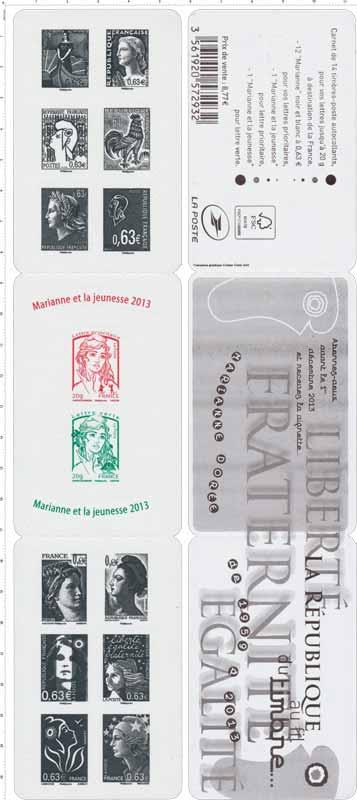 2013 La Ve République au fi l du timbre de 1959 à 2013