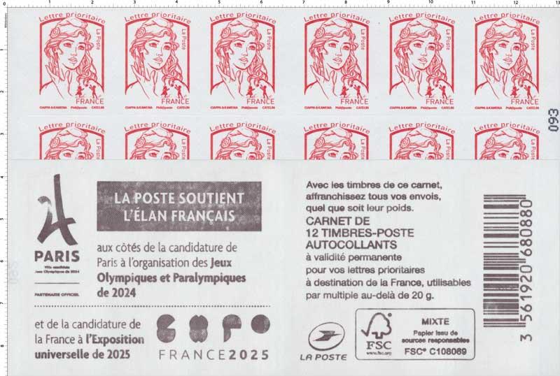 2017 Carnet - La Poste soutient l'élan français