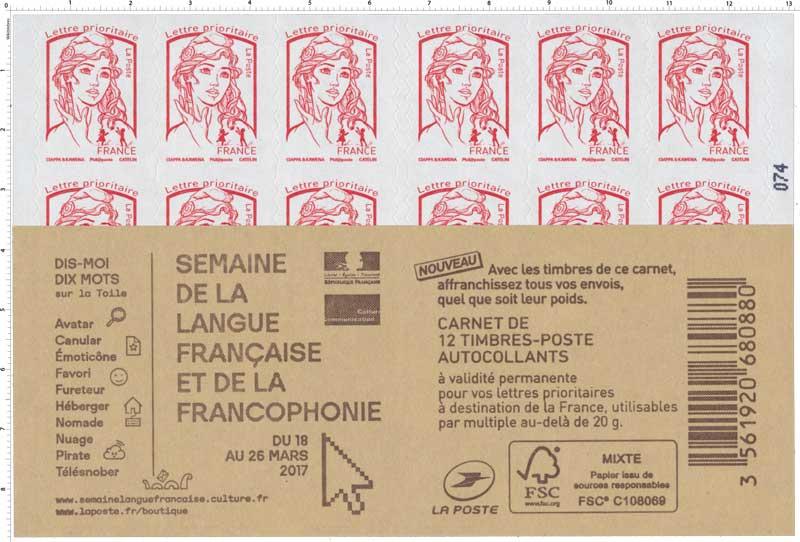 2017 La semaine de la langue française et de la francophonie