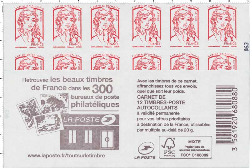 2017 Retrouvez les beaux timbres de France dans les 300 bureaux de poste philatélique