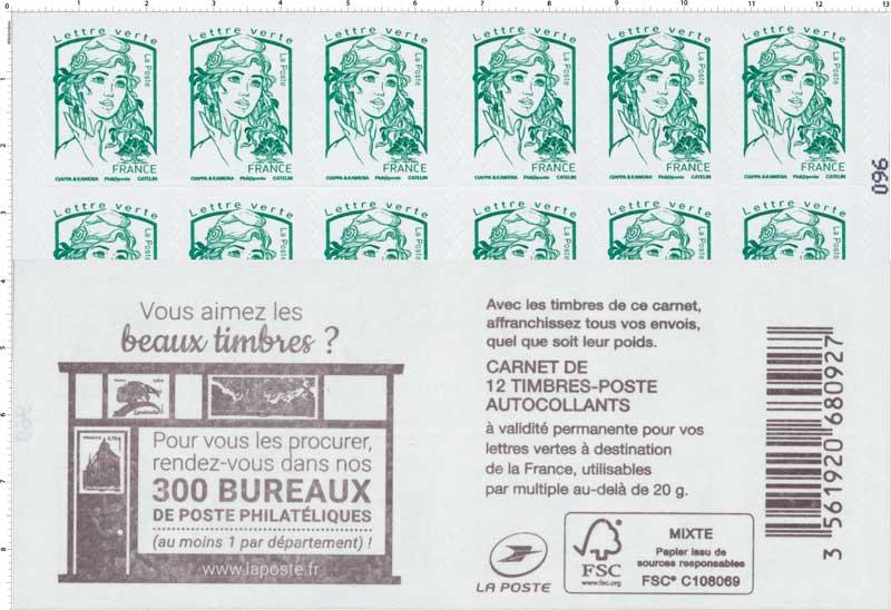 2018 Carnet Marianne - Bureaux philatéliques