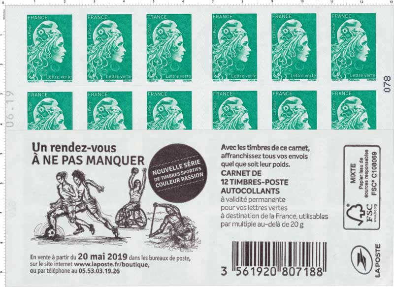 2019 Un rendez-vous à ne pas manquer - Nouvelle série de timbres sportifs couleur passion