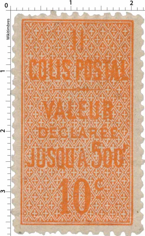 COLIS POSTAL Valeur Déclarée jusqu'à 500f