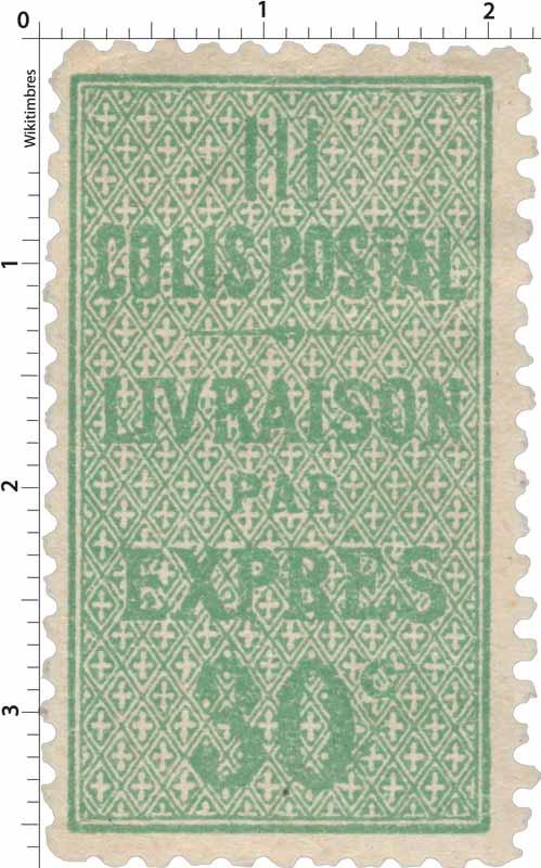 COLIS POSTAL LIVRAISON PAR EXPRES