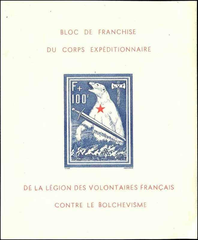 BLOC DE FRANCHISE DU CORPS EXPÉDITIONNAIRE DE LA LÉGION DES VOLONTAIRES Français CONTRE LE BOLCHEVISME