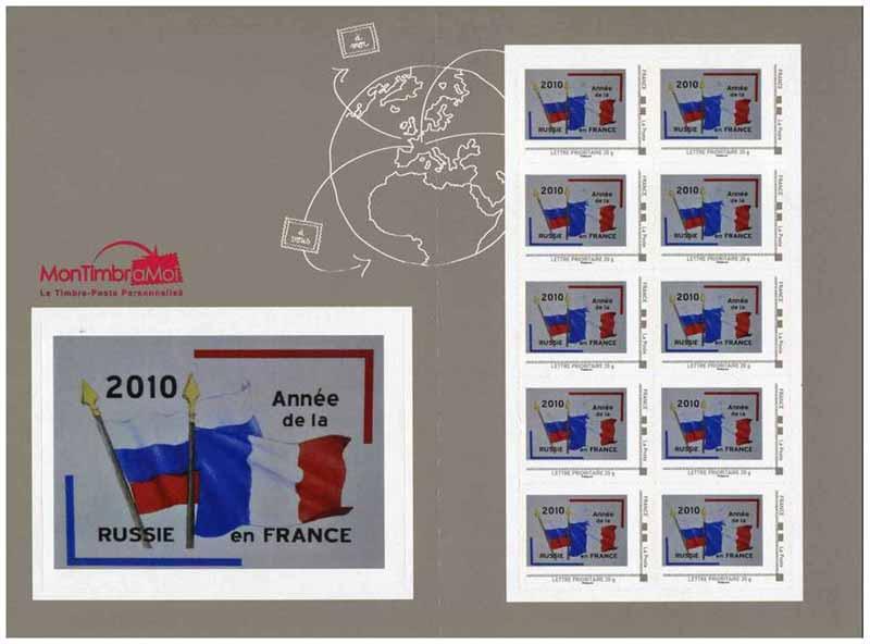 2010 Année de la Russie en France