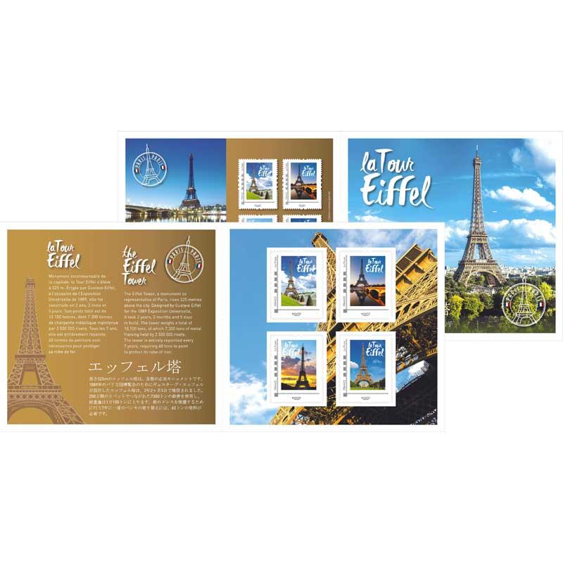 2017 La Tour Eiffel