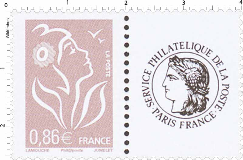 SERVICE PHILATÉLIQUE DE LA POSTE - PARIS FRANCE