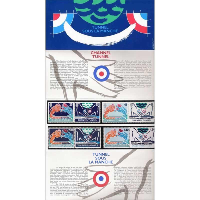 POCHETTE 1994 émission commune France - Royaume uni