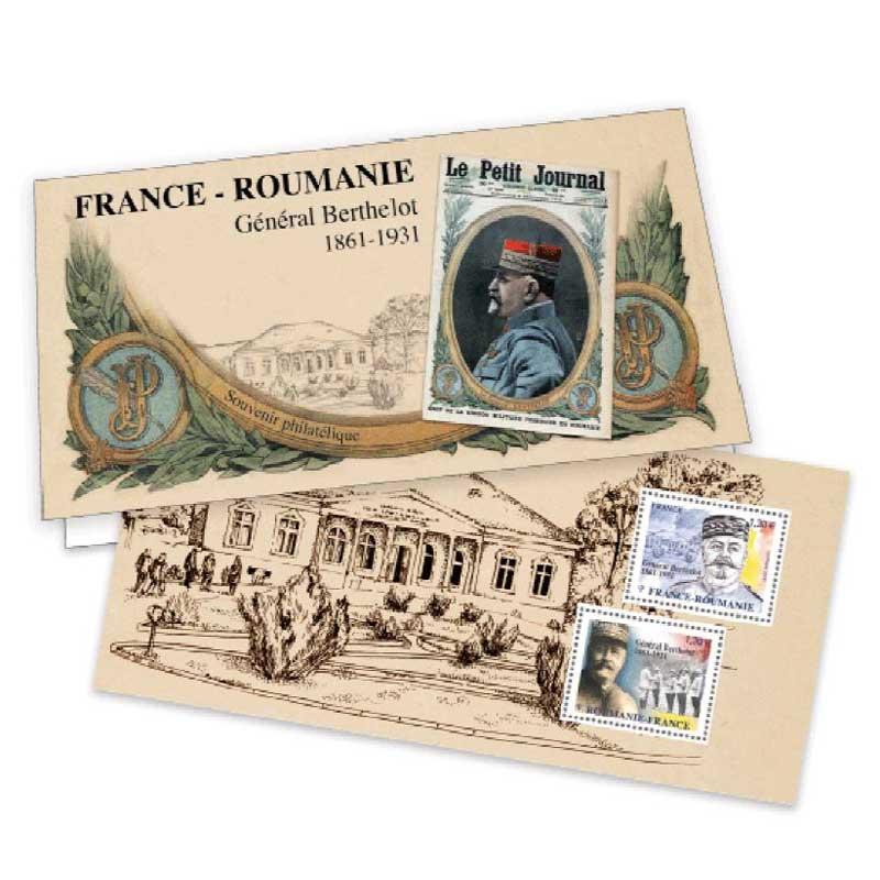 2018 France - Roumanie - Général Berthelot 1861 -1931