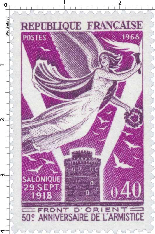 1968 SALONIQUE 29 SEPT 1918 FRONT D'ORIENT 50e ANNIVERSAIRE DE L'ARMISTICE