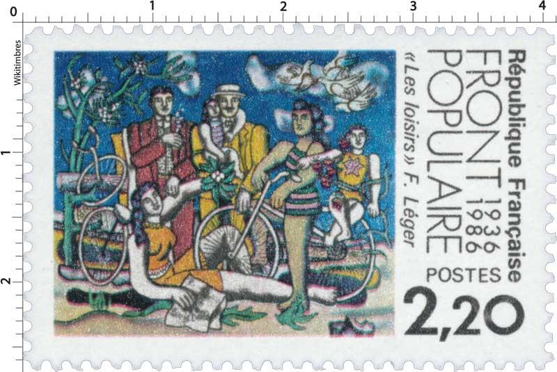 FRONT POPULAIRE 1936-1986 les loisirs F. Léger