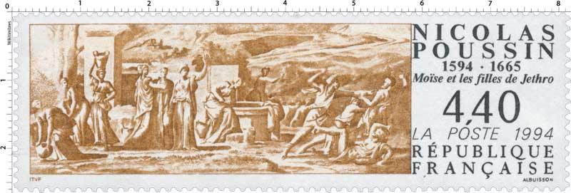 1994 NICOLAS POUSSIN 1594-1665 Moïse et les filles de Jethro