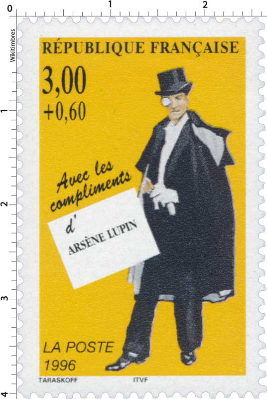 1996 Avec les compliments d'ARSÈNE LUPIN