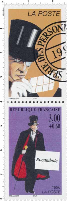1996 Rocambole