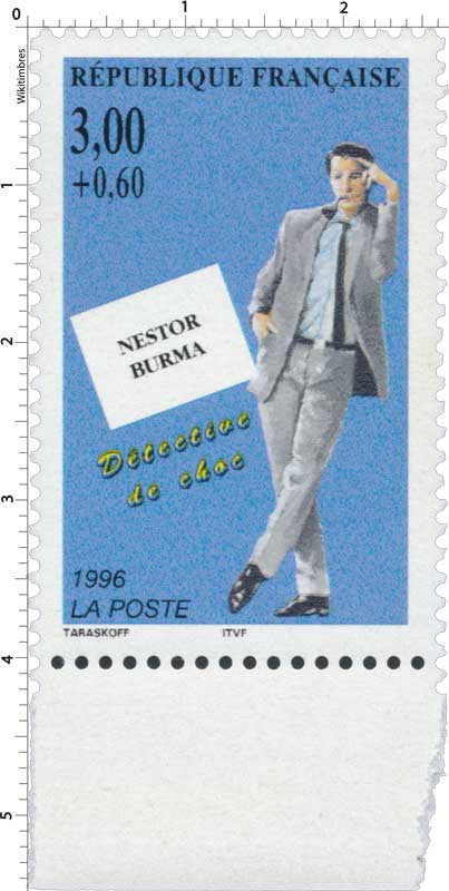 1996 NESTOR BURMA Détective de choc